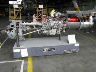 P-3C用エンジン