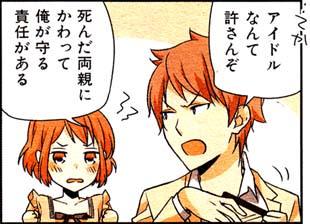 Manga_time_or_2012_01_p128