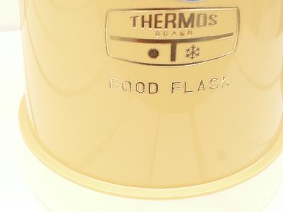 Food_flask