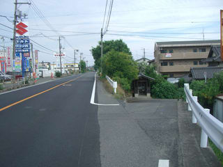 県道260号の分岐点