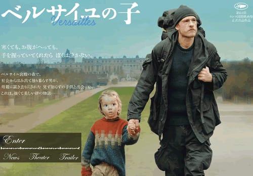 127 時間 映画