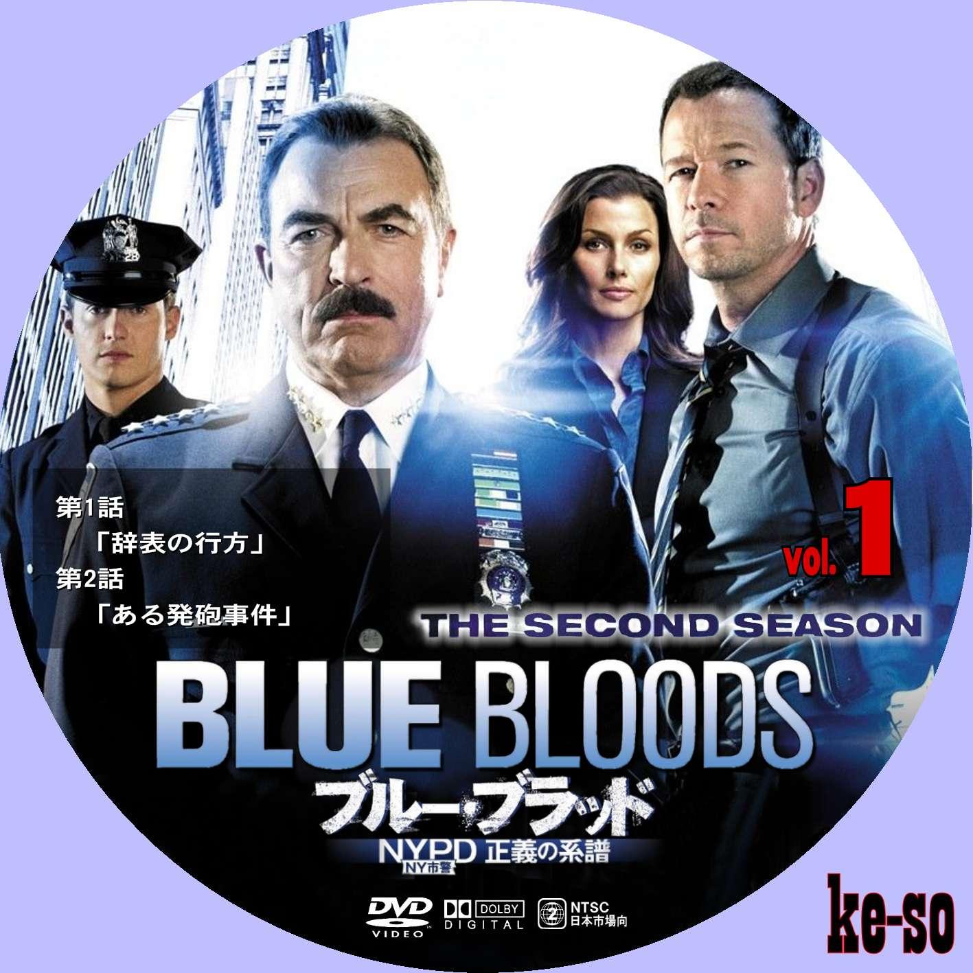 ブルー・ブラッド NYPD 正義の系譜 Vol.3 / トム・ …