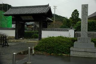 歴史ロマンを感じさす茅葺屋根の本興寺と庭園 (静岡県湖西市 ...
