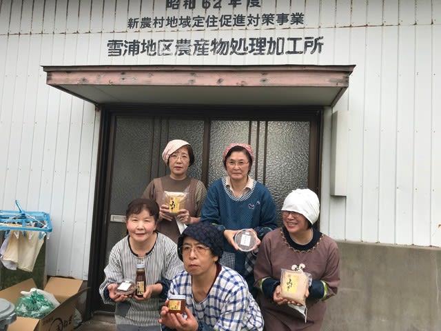 第20回雪浦ウィーク とっとって取材1 ~雪浦加工所編~