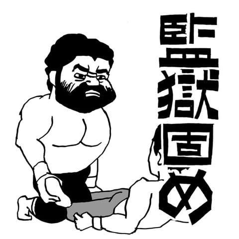 マサ斎藤似顔絵イラスト画像