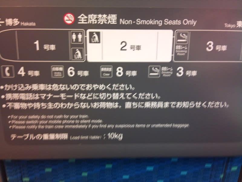 何でやねん! 大阪!