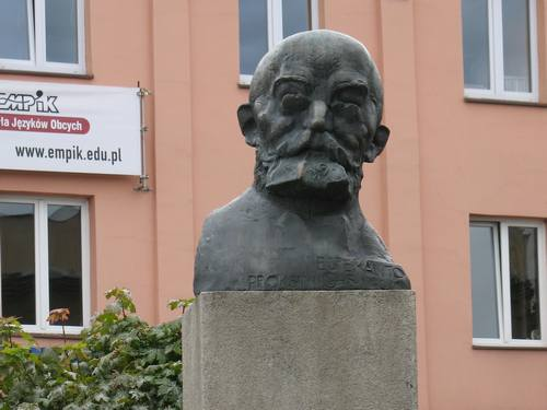 ザメンホフ胸像