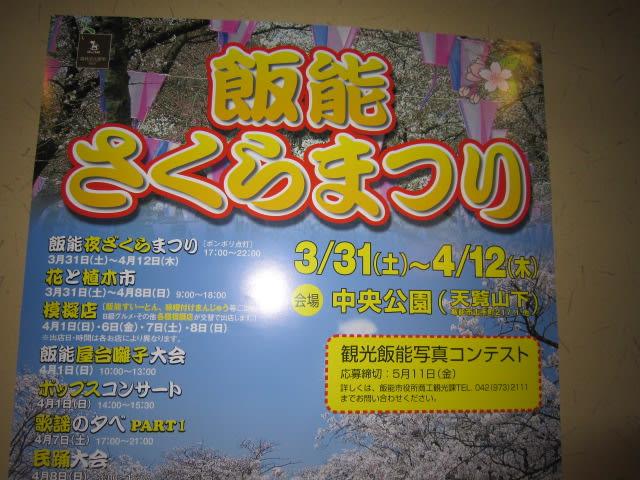https://blogimg.goo.ne.jp/user_image/3d/d4/bb566fcc37f787a889425da17fb1e0c9.jpg