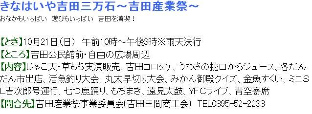 Baidu_ime_2012102_213833_2
