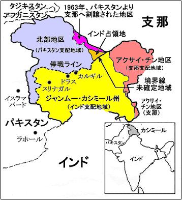 大日本赤誠会愛知県本部 インド パキスタン バングラディッシュ情勢 Ⅱ