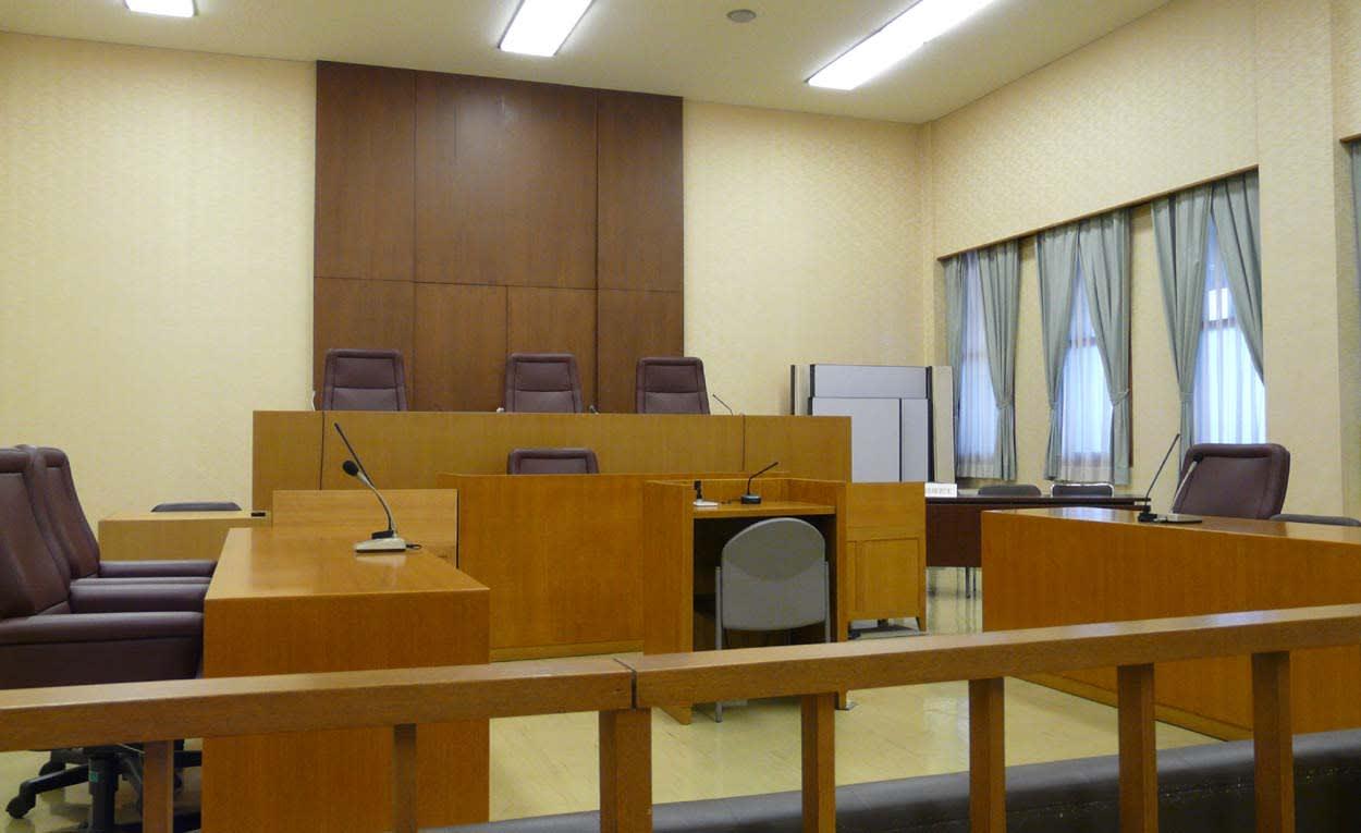 大分 地方 裁判所