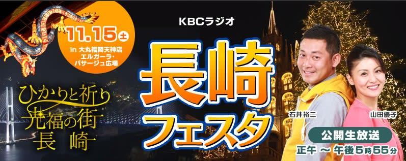 Kbc_kbc
