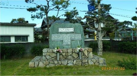 Kinenhi