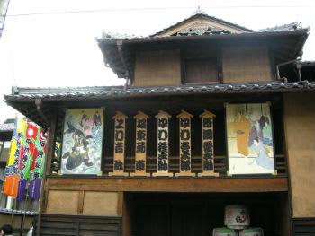 永楽館歌舞伎「実録忠臣蔵」 - 星月夜に逢えたら