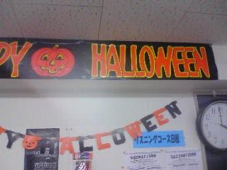 100909_halloweendeco