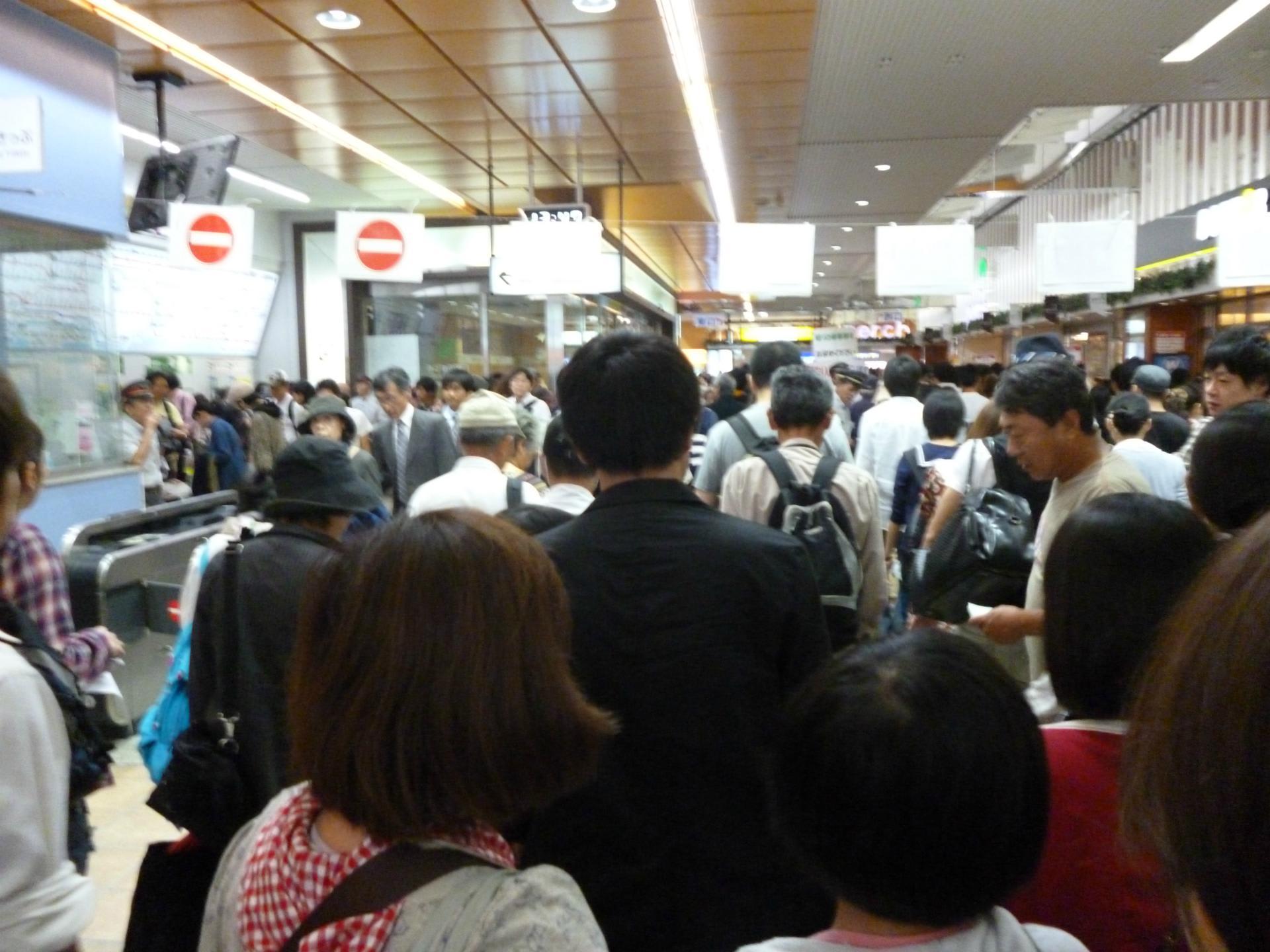 「東京駅」から「土浦駅」乗り換え案内 - 駅探