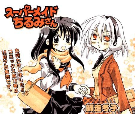 Manga_time_sp_2012_01_p039