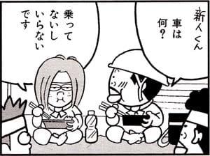 Manga_time_or_2012_06_p182