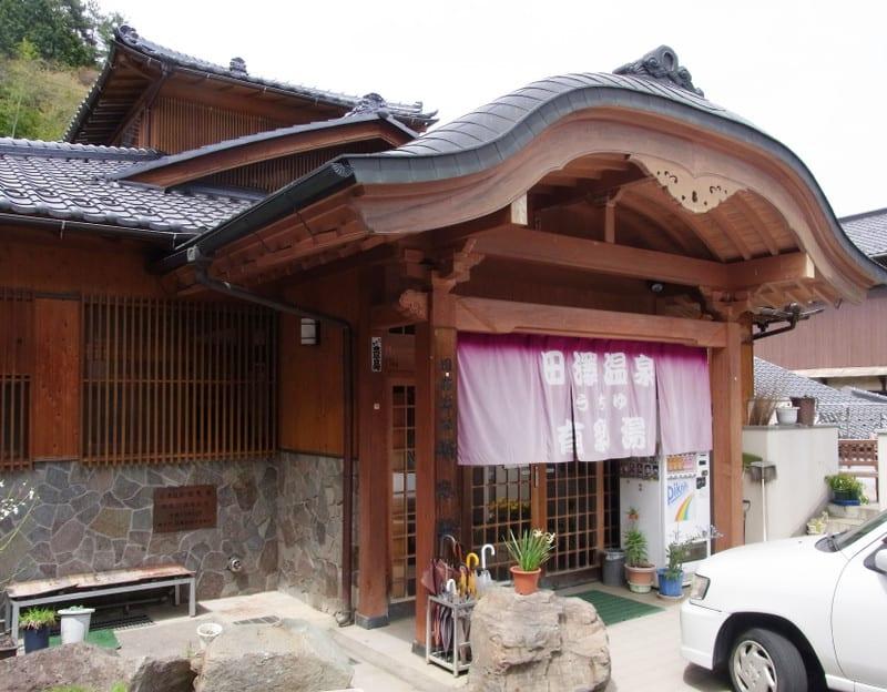 Tazawaonsenuchiyu20140428