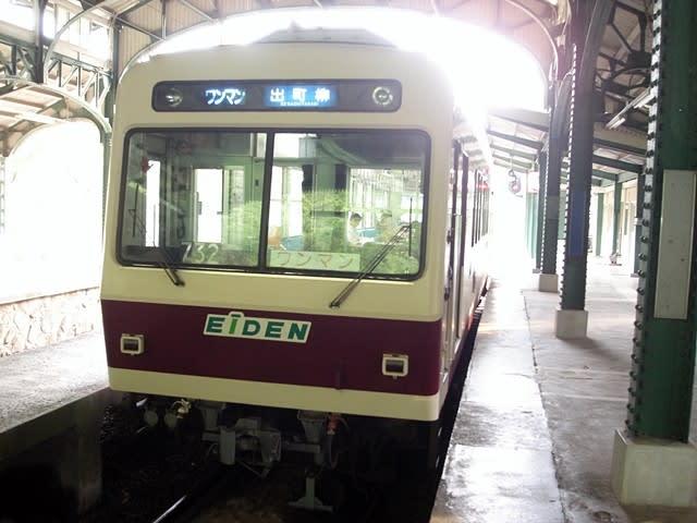 叡山電鉄732号