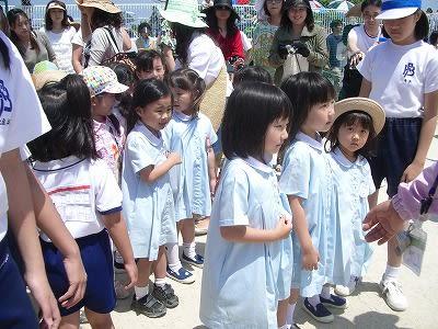 雙葉小学校の運動会がありました...
