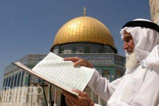 「イスラム教」の画像検索結果