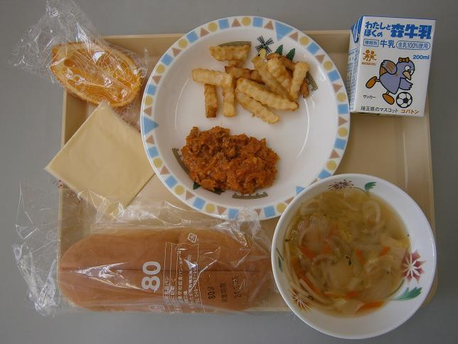 アメリカの小学校で給食を食べてみた ...