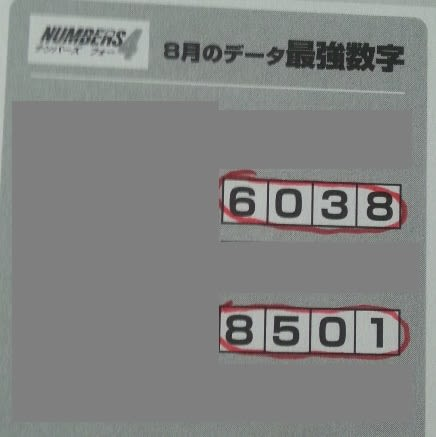 20140829_195245