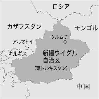 東トルキスタン共和国亡命政府【わが郷・各国情報】