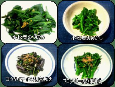 な レシピ つぼみ