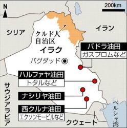 イラク石油開発、政権「置き去り...