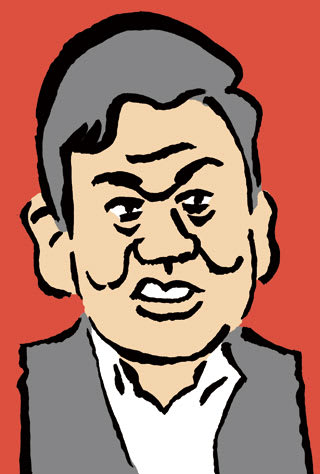 三木谷浩史の似顔絵