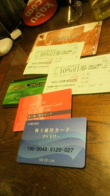 2011110321470000_2