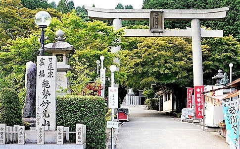 お寺と日本の仏教(3)星信仰と...