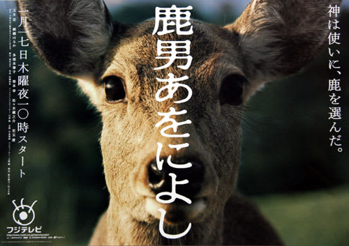 Aoniyosi2_2