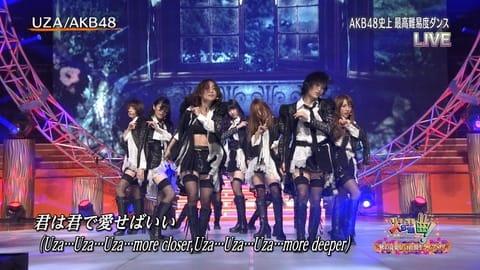 AKB48、『 UZA 』火曜曲!秋の音...