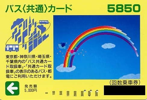 8a36d85e.jpg