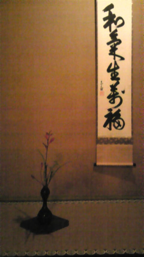 菫陽会30周年