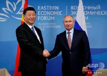 ロシア が 影響 力 拡大 の ため アフリカ に 何 を 提供