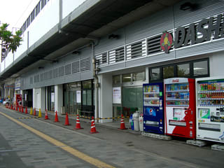 オープン前日のDASH福山駅前
