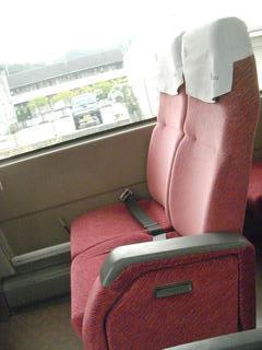 RAIL&BUS乗車記録帳♪