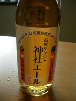 Drink_2
