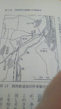 摂津鉄道、阪鶴鉄道、箕有鉄道(『かわにし「川西市史第3巻』より ...