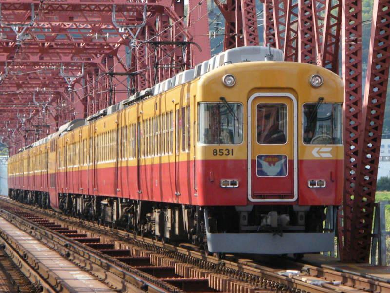 京阪旧3000系特急車