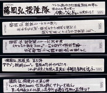 https://blogimg.goo.ne.jp/user_image/3f/3f/db7fe410a866229978cdfe6614da0982.jpg