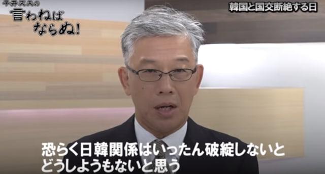 氏 平井 文夫