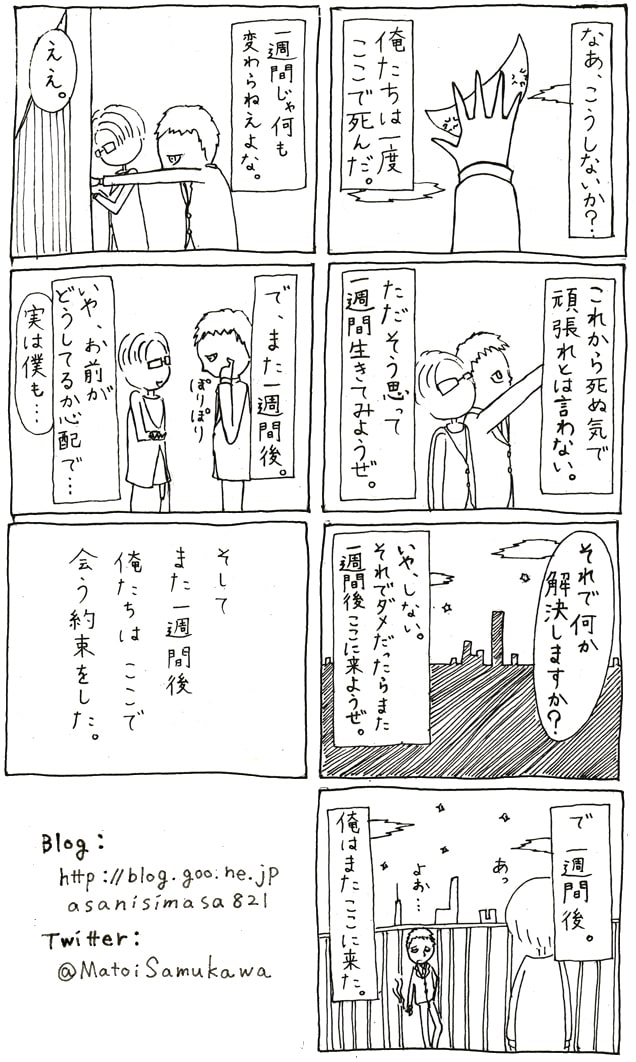 アレコレ良いもの紹介