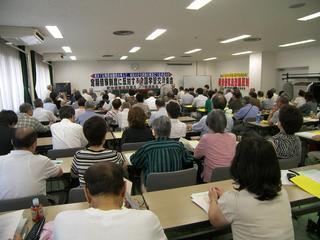 東京多摩借地借家人組合