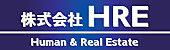 HRE…習志野市の不動産会社