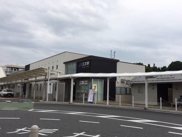 三江線が乗り入れていた三次駅(...